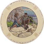 Capsule CHAMPAGNE Festival BD Hautvillers 2016 TRIBAUT G. 1868